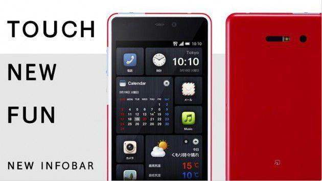 HTC_Infobar-630x354