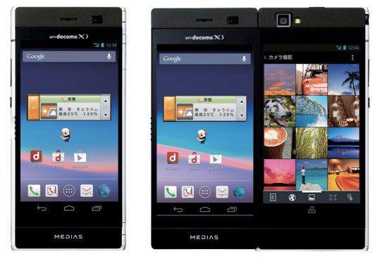 NEC_medias_w_dual_screen_phone