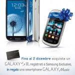 [Promozione] Acquista un Samsung Galaxy S III e avrai in regalo un Samsung Galaxy Music