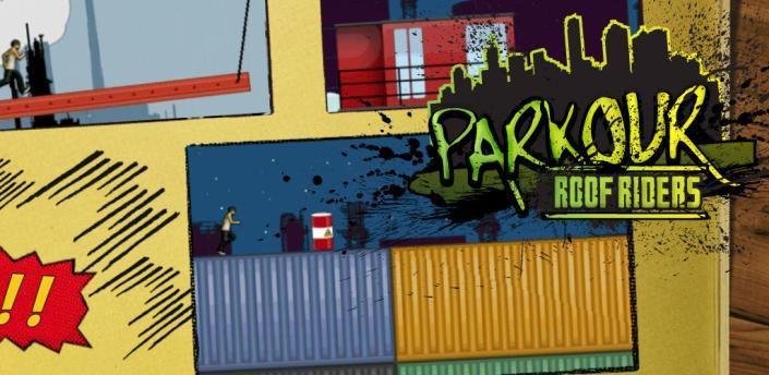 Parkour-1