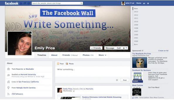facebook-diary
