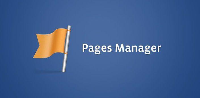 gestore pagine
