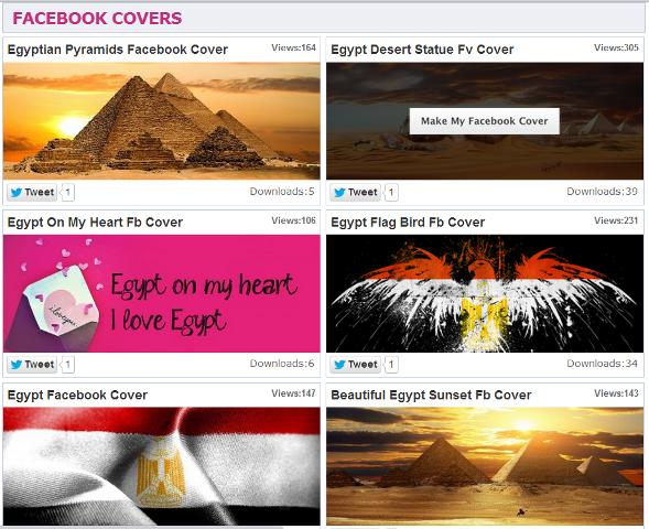 Unique FB Covers