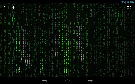 digitalix2