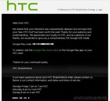 htc_one_bonus