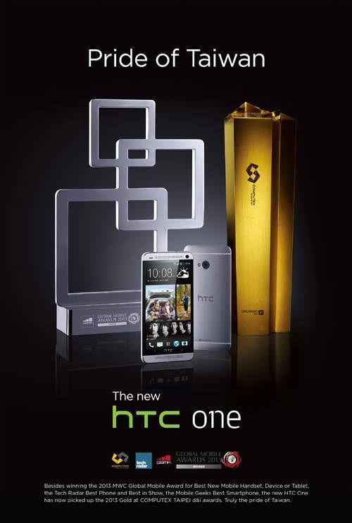 HTC-One-award-winner