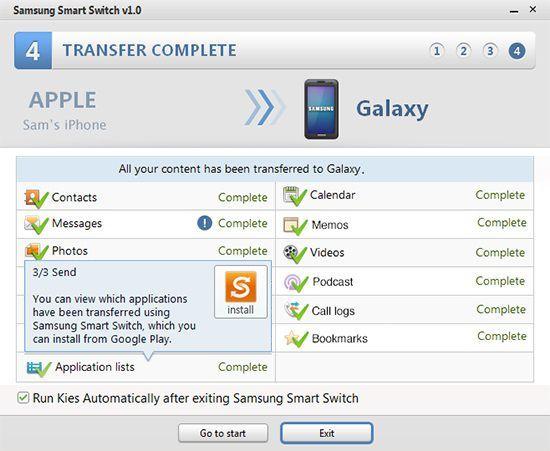 SmartSwitch-TransferComplete