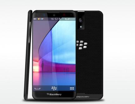 The-Blackberry-Aristo