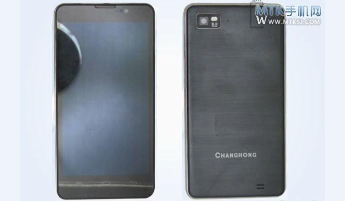 changhong-z9-5000mah-battery-big