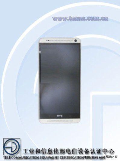 HTC-One-Max-TENAA-1
