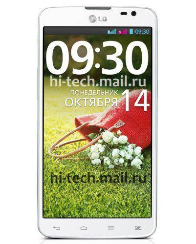LG_G_Pro_Lite_Dual_SIM-401x500