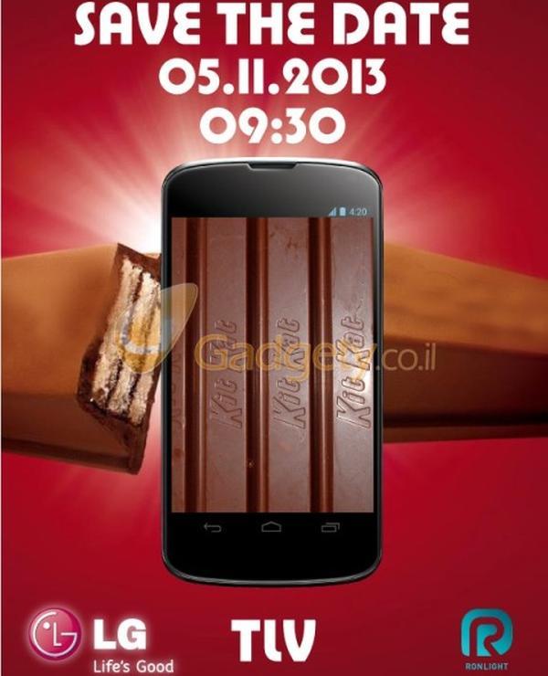Android-4.4-KitKat-invito