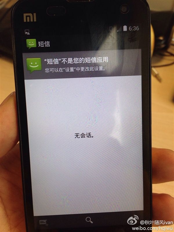 XiaoMi-Phone-Android-4.4-KitKat-GSM-Insider-Image-12