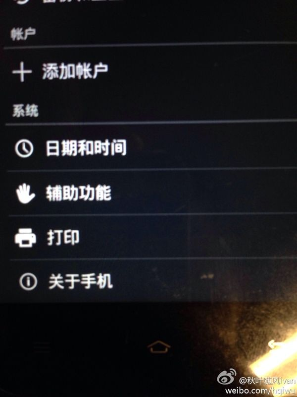 XiaoMi-Phone-Android-4.4-KitKat-GSM-Insider-Image-5