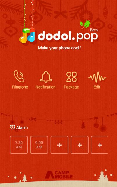 dodol pop (1)