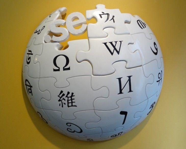 """Wikipedia: introdotta la funzione """"draft"""" vediamo cos'è"""