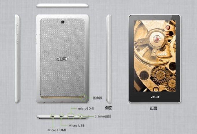 Acer-Tab-7-Android-Jelly-Bean-1