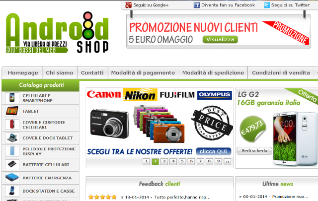 android-shop