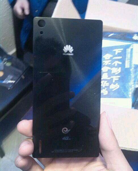 Huawei-P7-Sophia-1