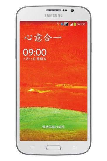 Samsung-Galaxy-Mega-Plus-1