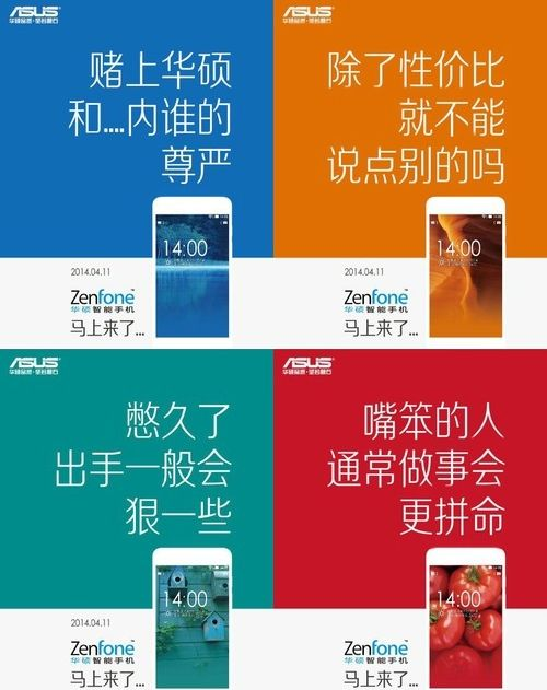 Asus-ZenFone-4-5-6-launch