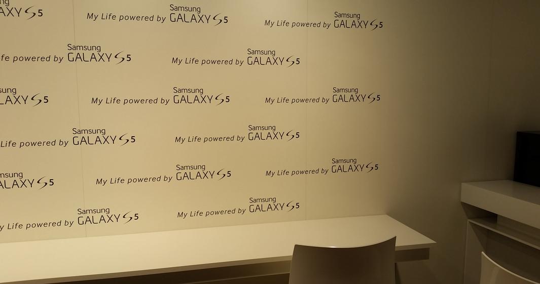 campione immagine Galaxy S5 7