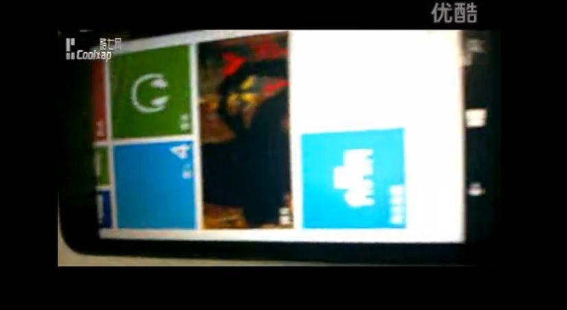 windows phone 8.1 leaked lumia 630