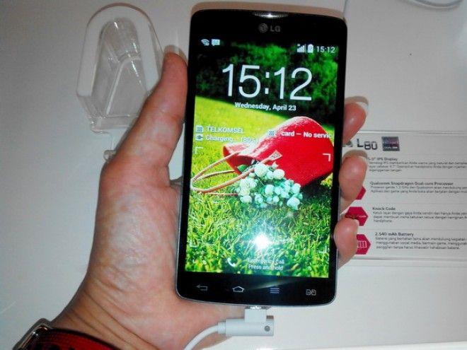 ini_dia_smartphone_lg_l80_hands_on_140424_0