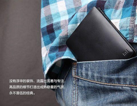 mi-wallet_2