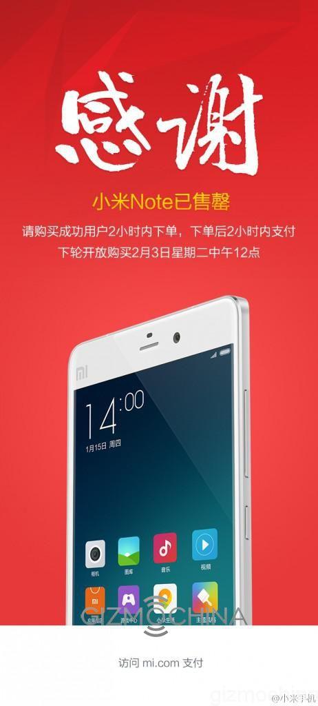 Xiaomi Mi Note sold out in pochissimi minuti!