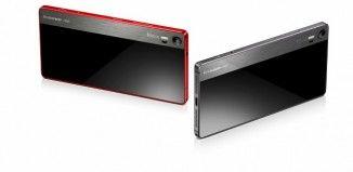 Vibe Shot è il cameraphone secondo Lenovo.