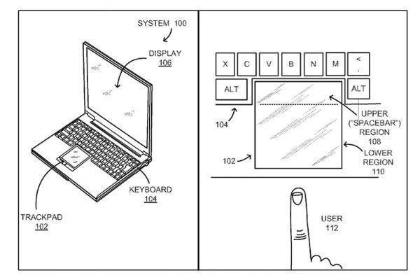 google-barre-espace