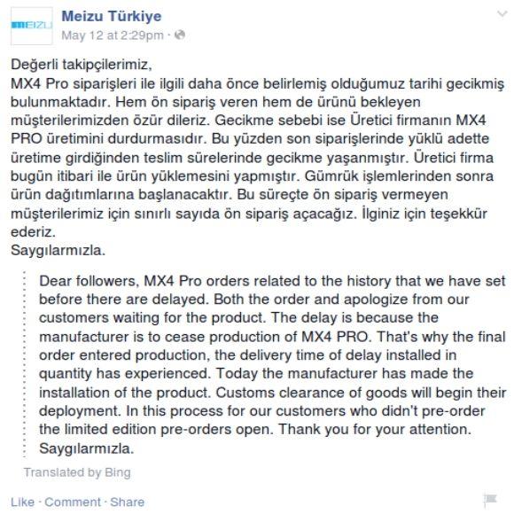 Meizu Mx4 Pro: fine della produzione?
