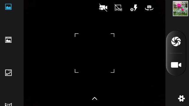 Screen Elephone P3000S (19)