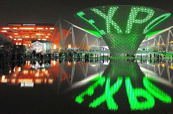 Expo 2015 smart city Enel