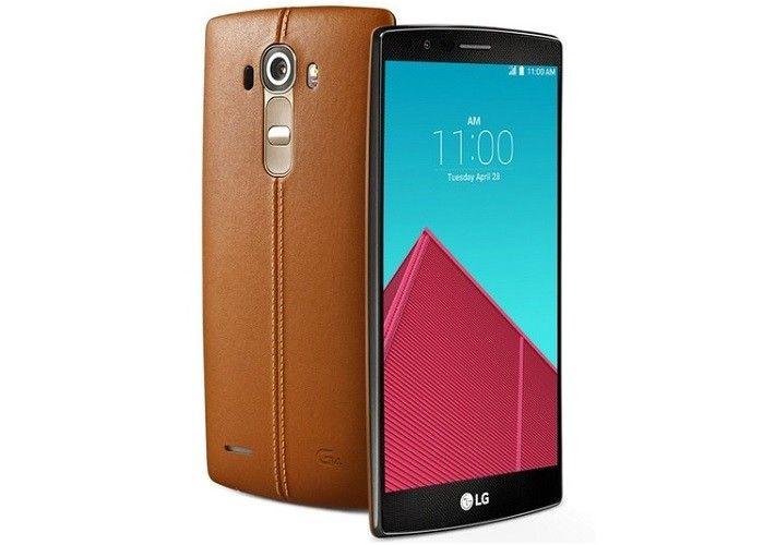 LG G4 ricarica rapida batteria: si o no?