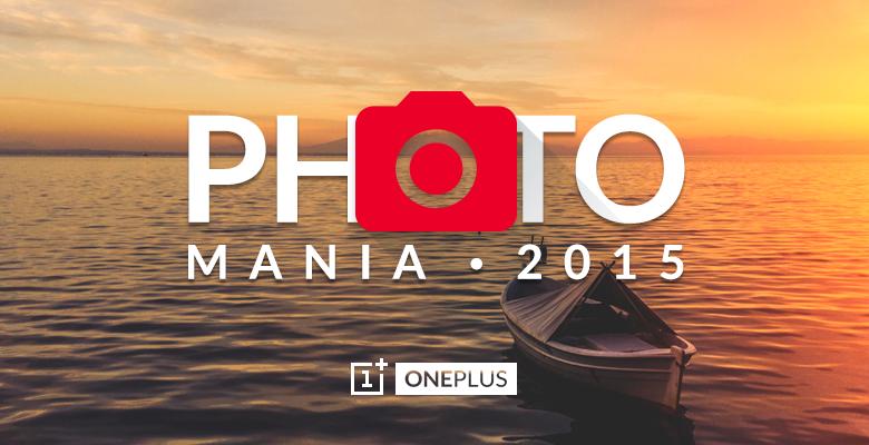 photo mania 2015