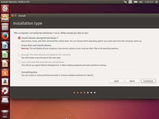 install-ubuntu-alongside-windows-100599650-large