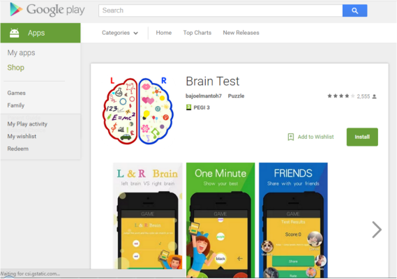 BrainTest-Google-Play-Store