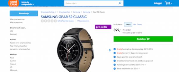 gear-s2-release-date-europe-620x249