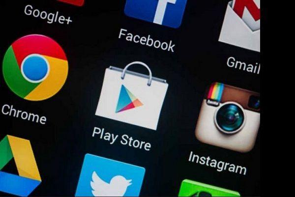 app 2015