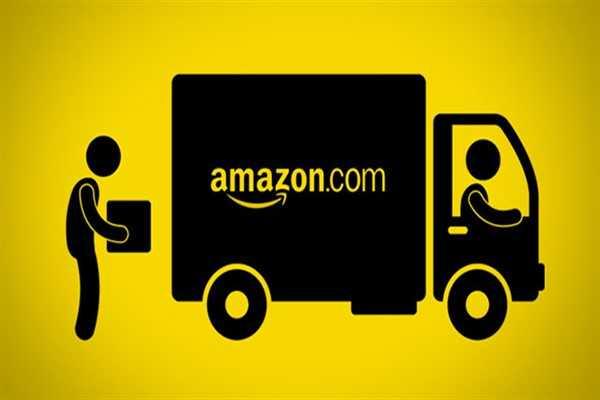 Amazon - spese spedizione