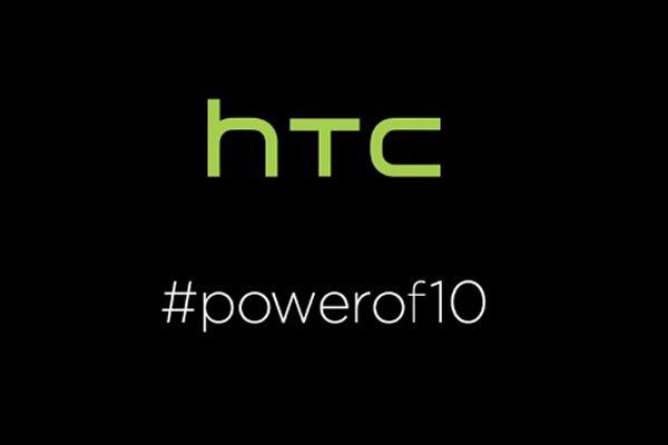 HTC 10 appare su AnTuTu Benchmark sbaragliando la concorrenza