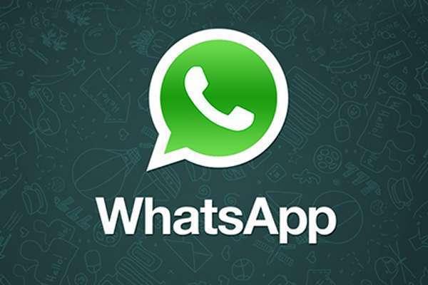 Whatsapp 2.12.535