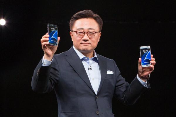 Galaxy S7 prezzo