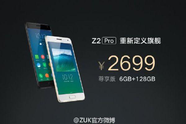 Zuk Z2 Pro