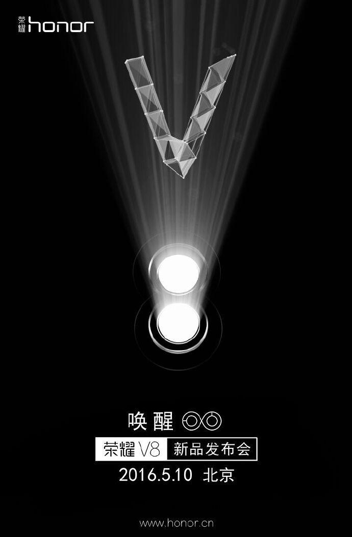 Honor V8 presentazione 10 maggio