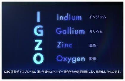 Vernee Apollo Lite monta display IGZO