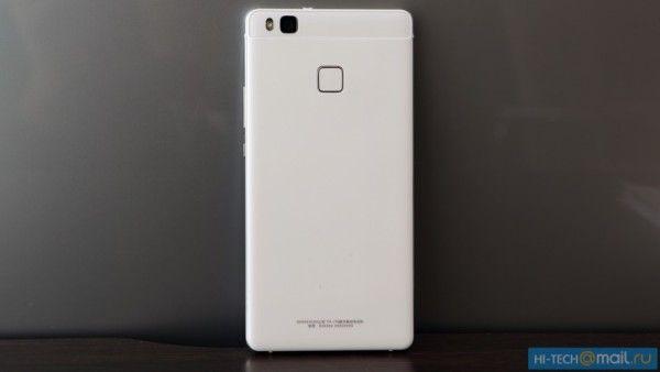 Huawei P9 Lite è ufficiale e fa la sua comparsa in Russia