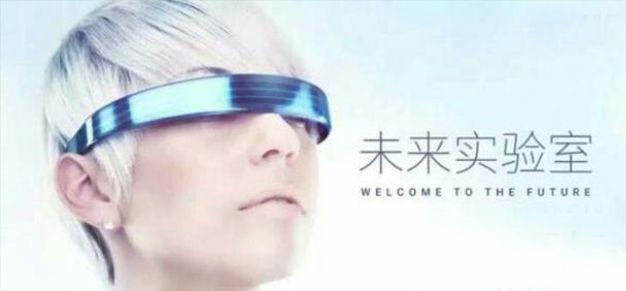 Meizu VR
